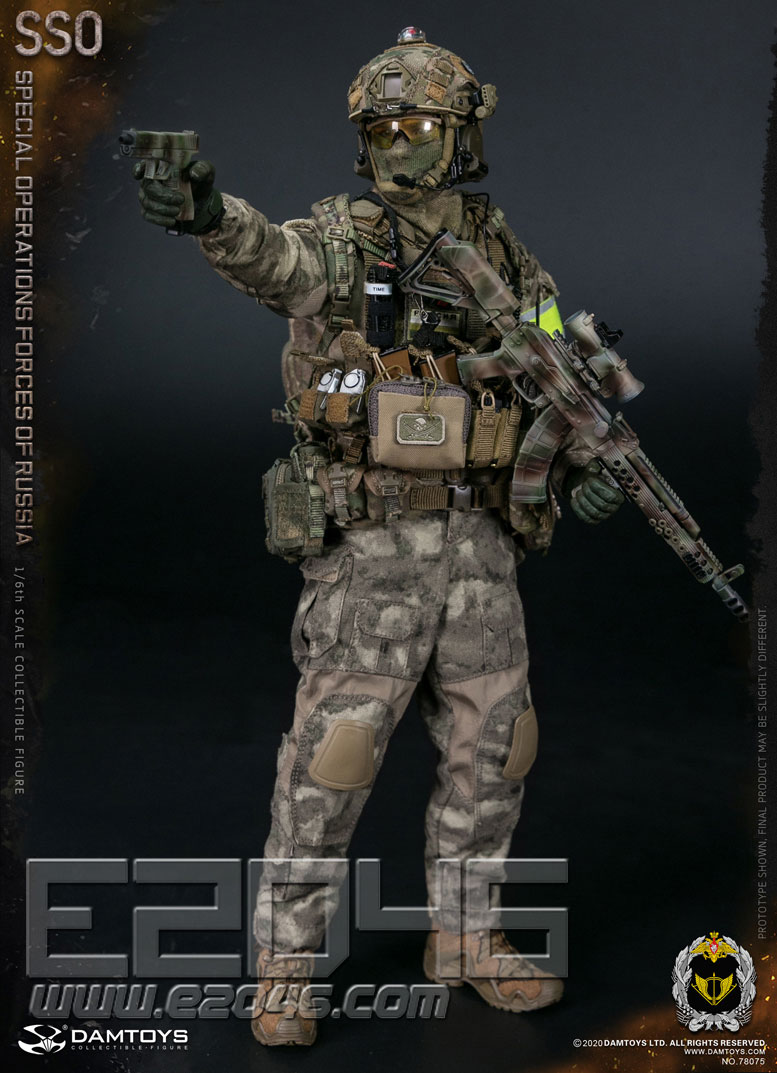 Special Operations Forces (DOLL)
