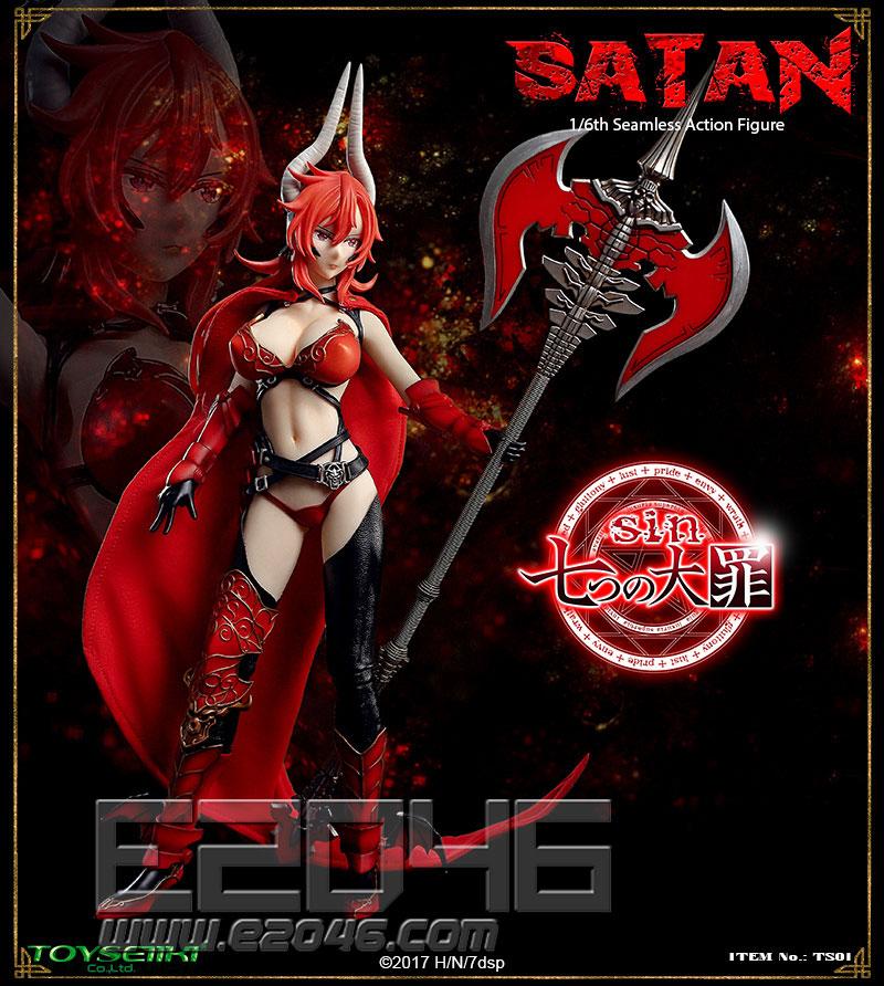 Satan (DOLL)
