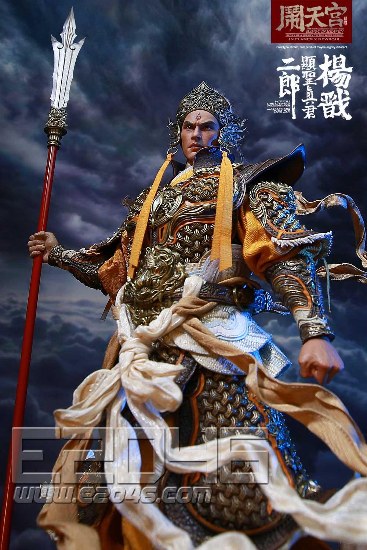 Yang Jian (DOLL)
