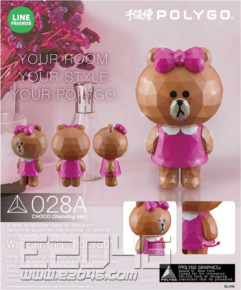 Choco Standing Version (DOLL)
