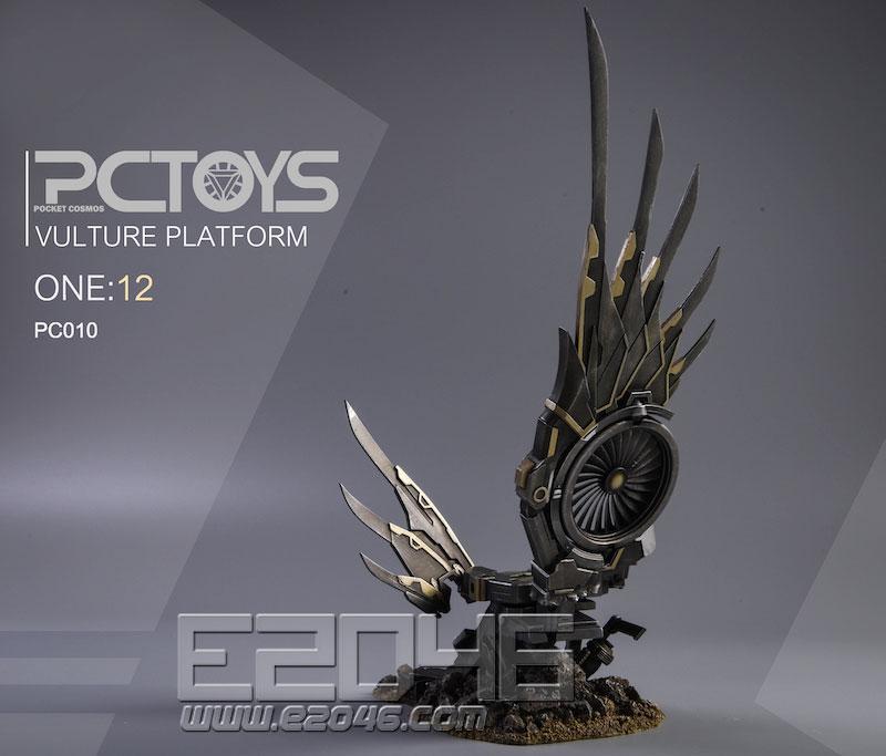 Throne Platform Scene (DOLL)