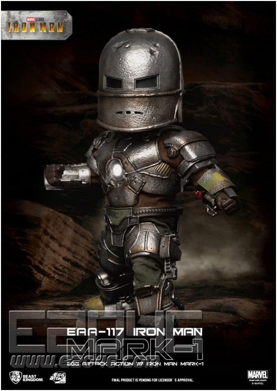 钢铁侠 MK1 (人偶)