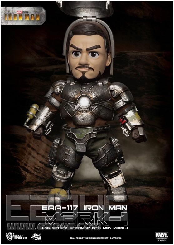 Iron Man MK1 (DOLL)