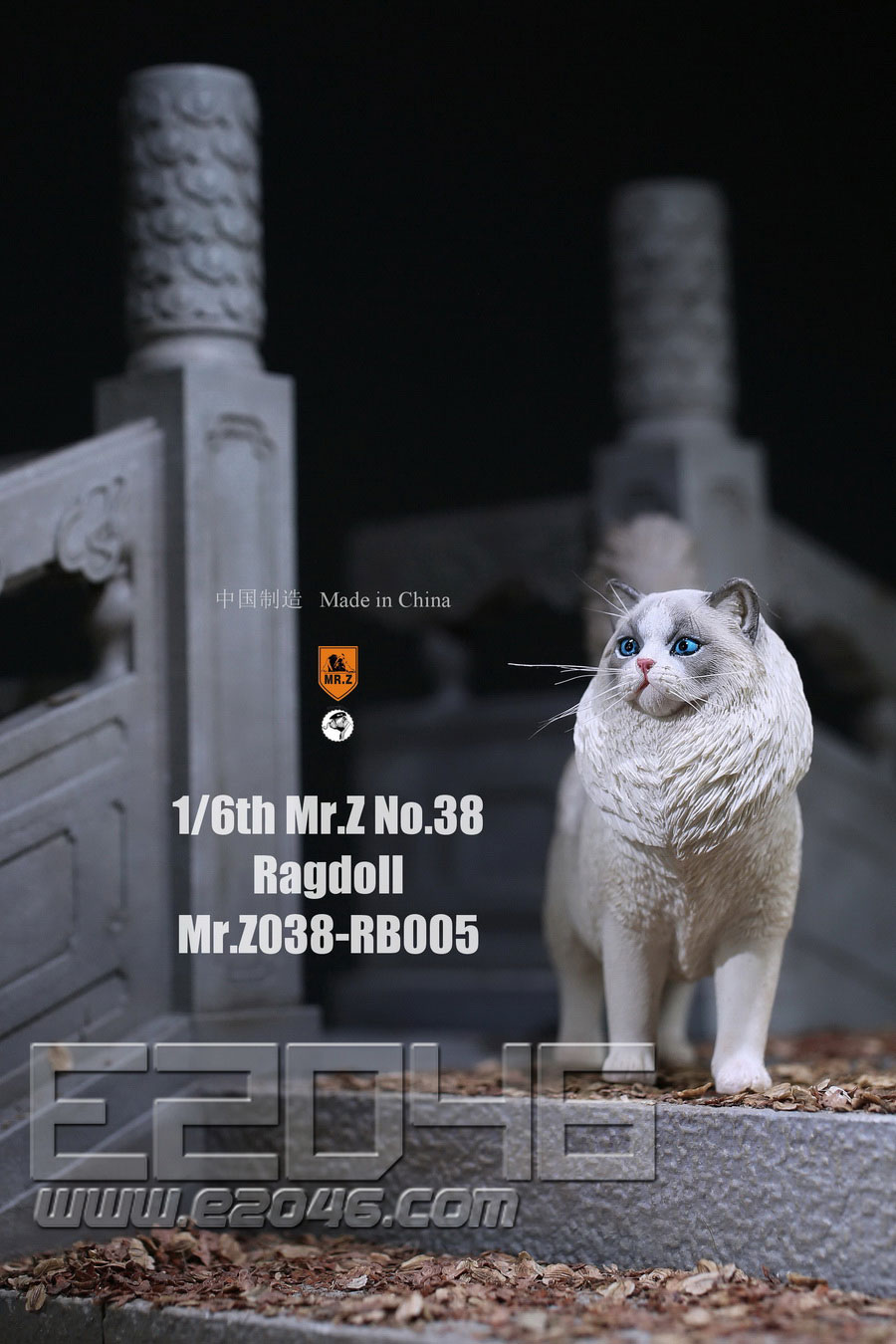 布偶猫植须版 E (人偶)