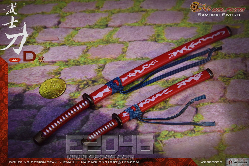 Samurai Sword D (DOLL)