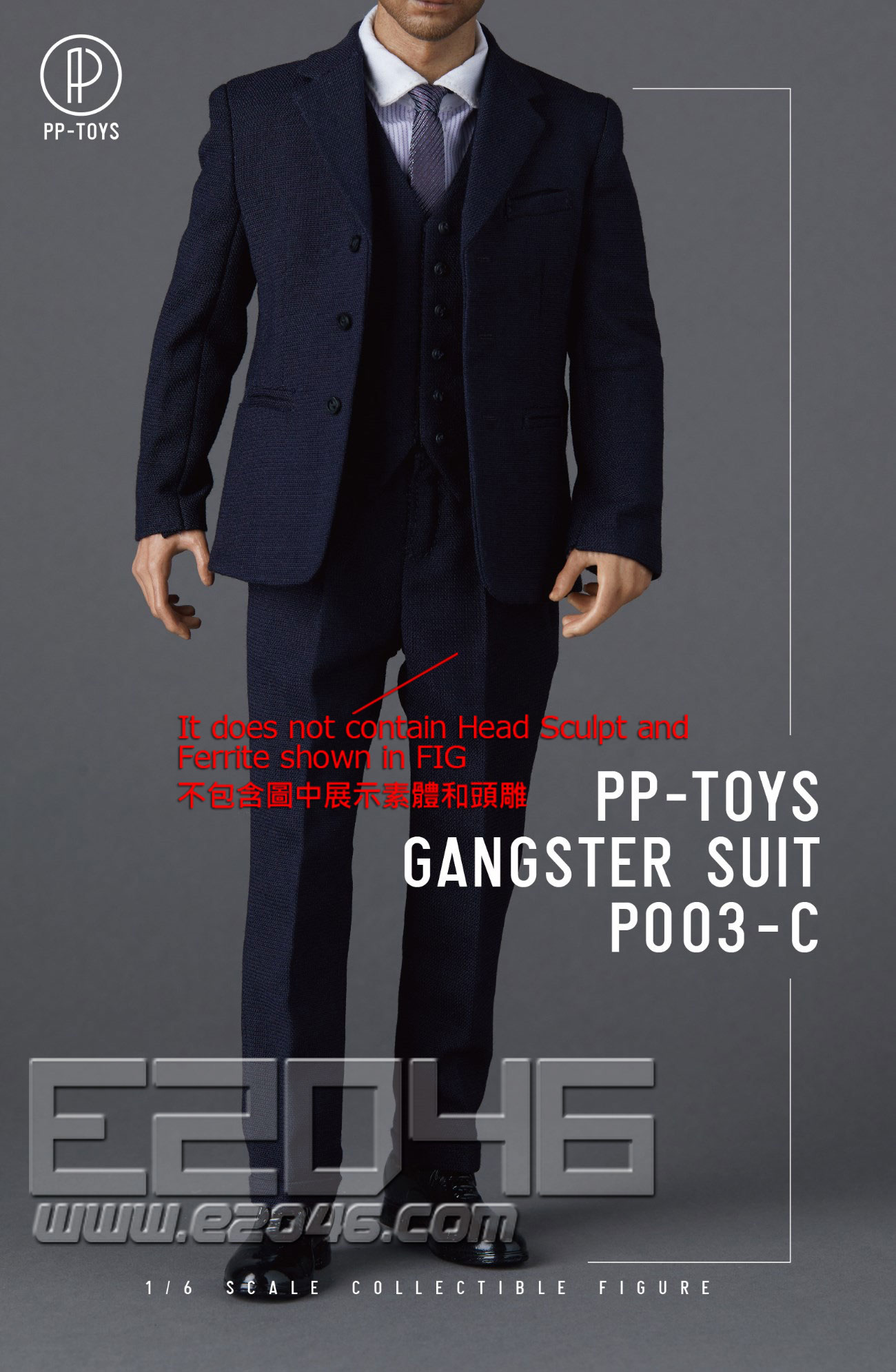 British Retro Suit C (DOLL)