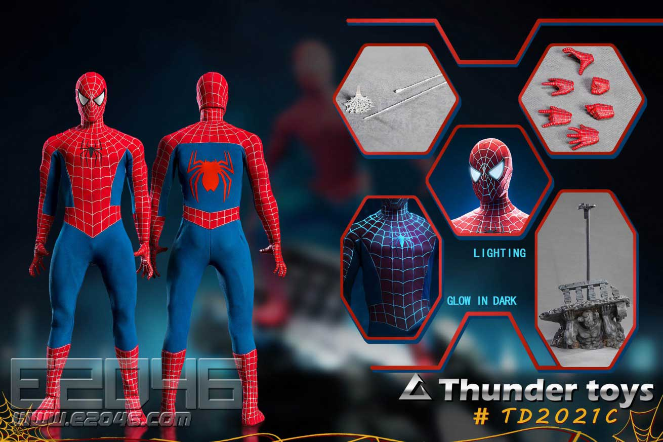 Variant Spider Deluxe Version (DOLL)
