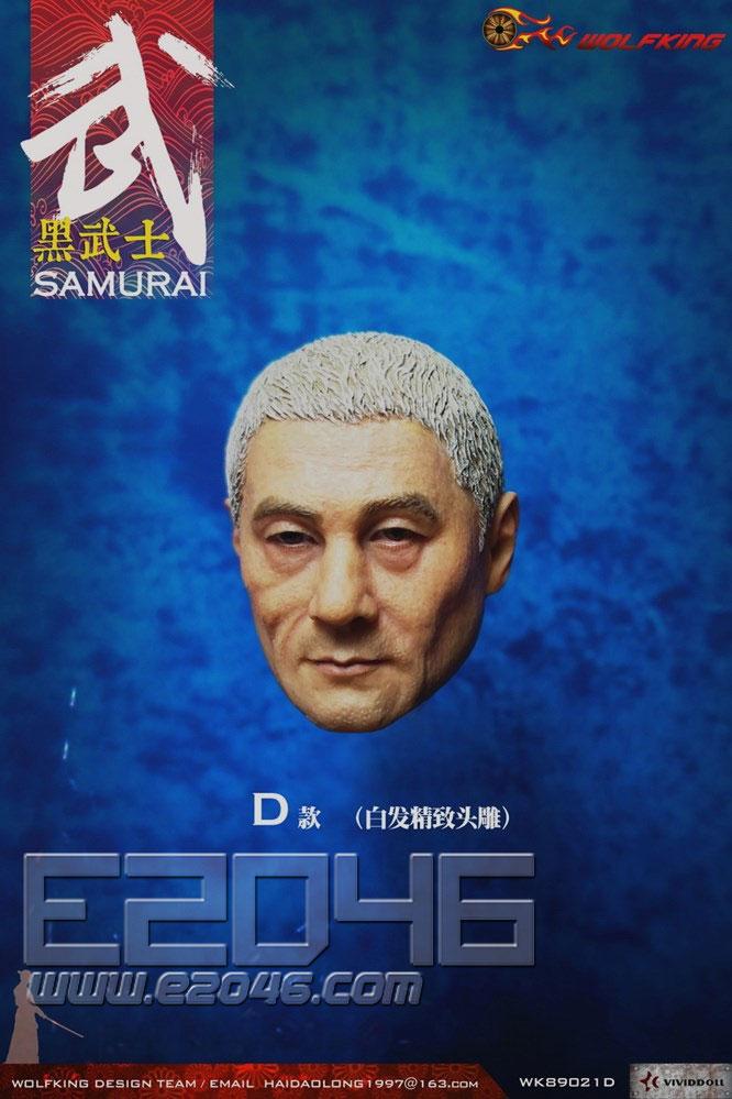 Samurai Head White Hair D2 (DOLL)