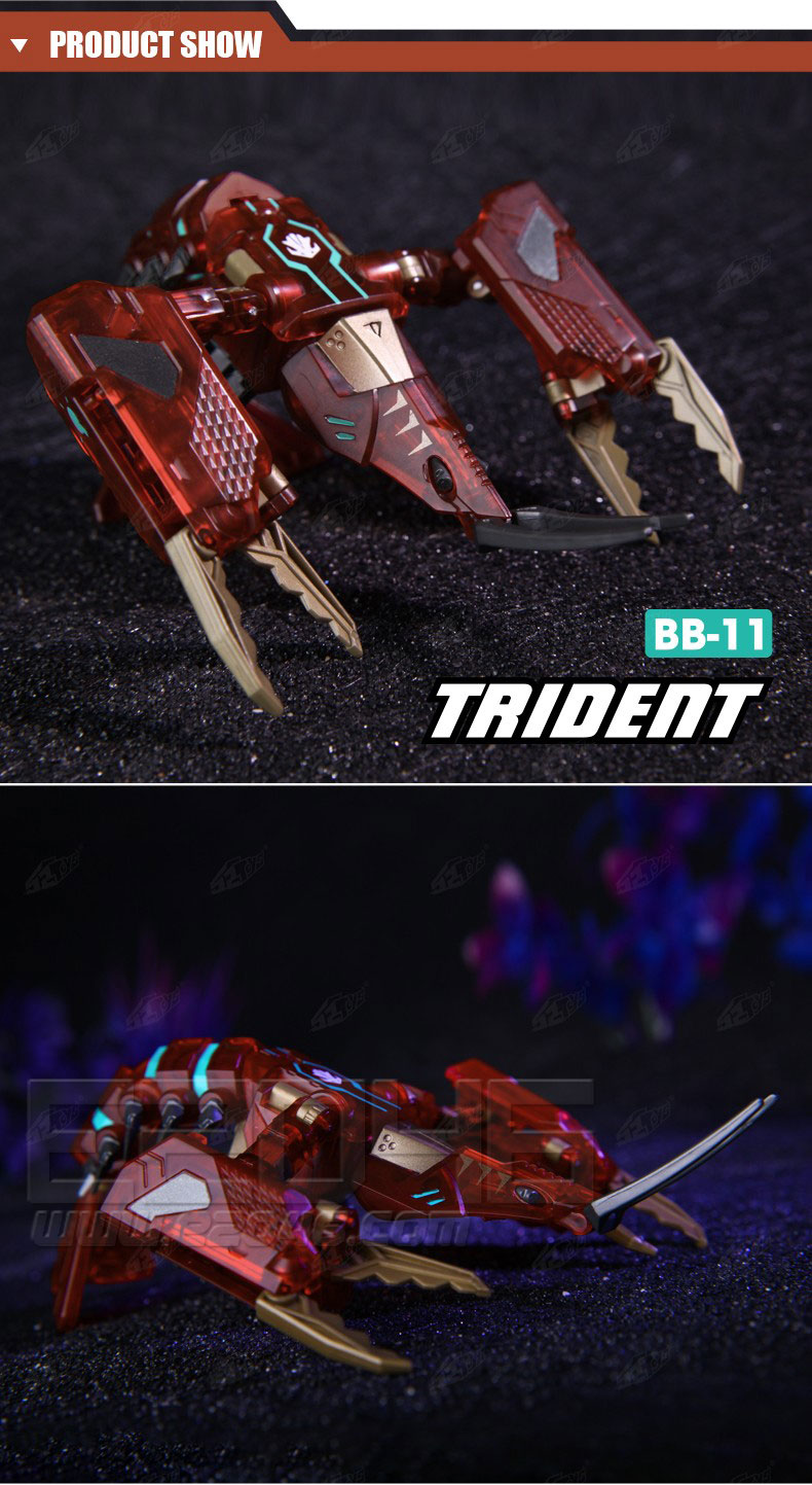 Trident (DOLL)
