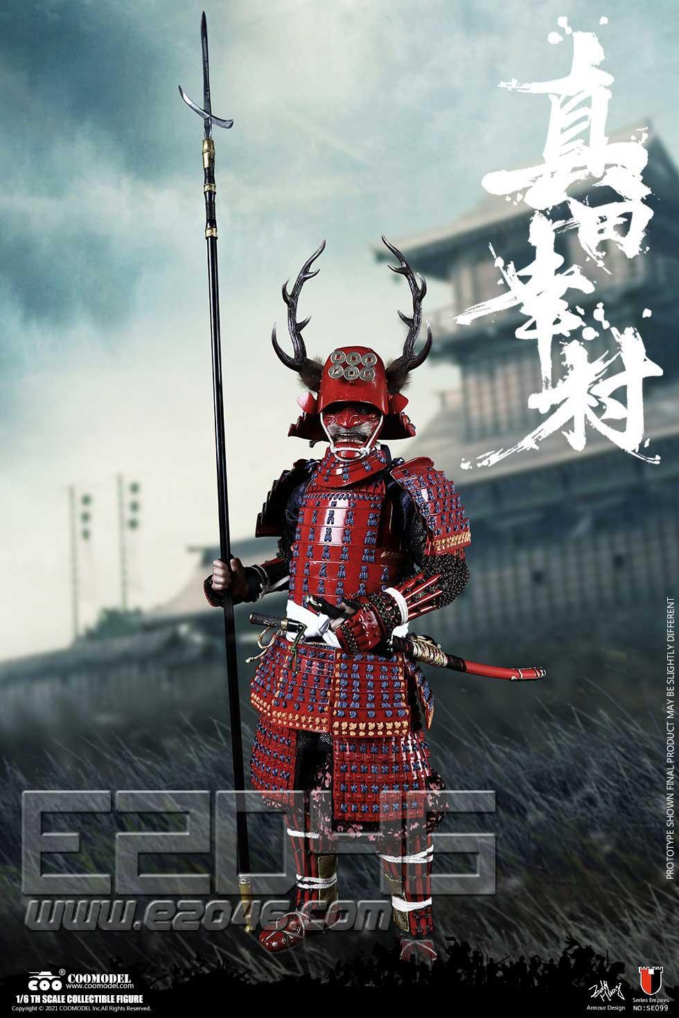 Sanada Yukimura Standard Version (DOLL)