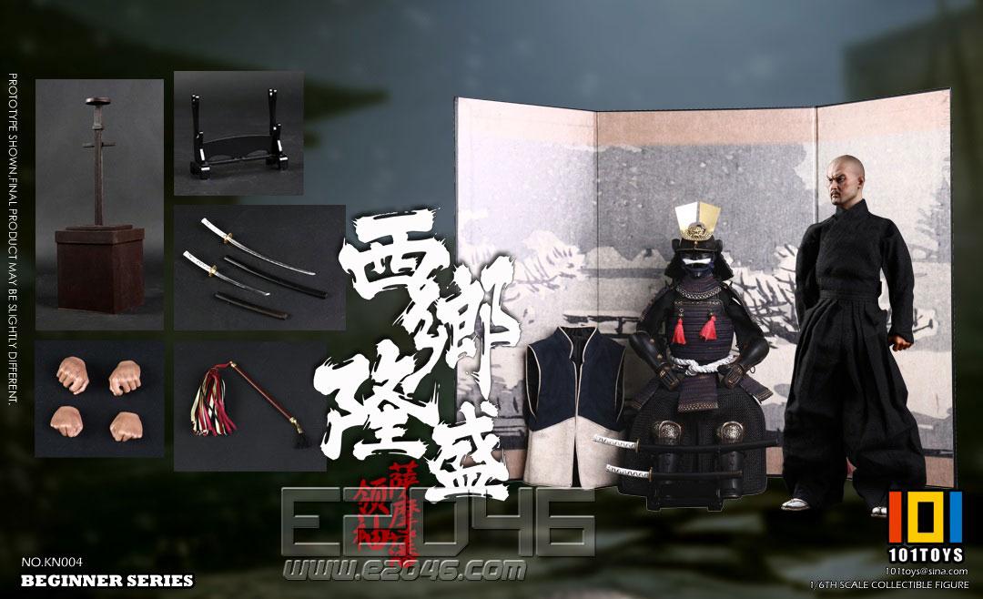 Saigo Takamori Exclusive Version (DOLL)