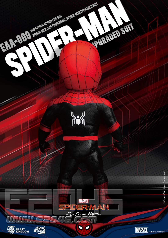 Spiderman (DOLL)