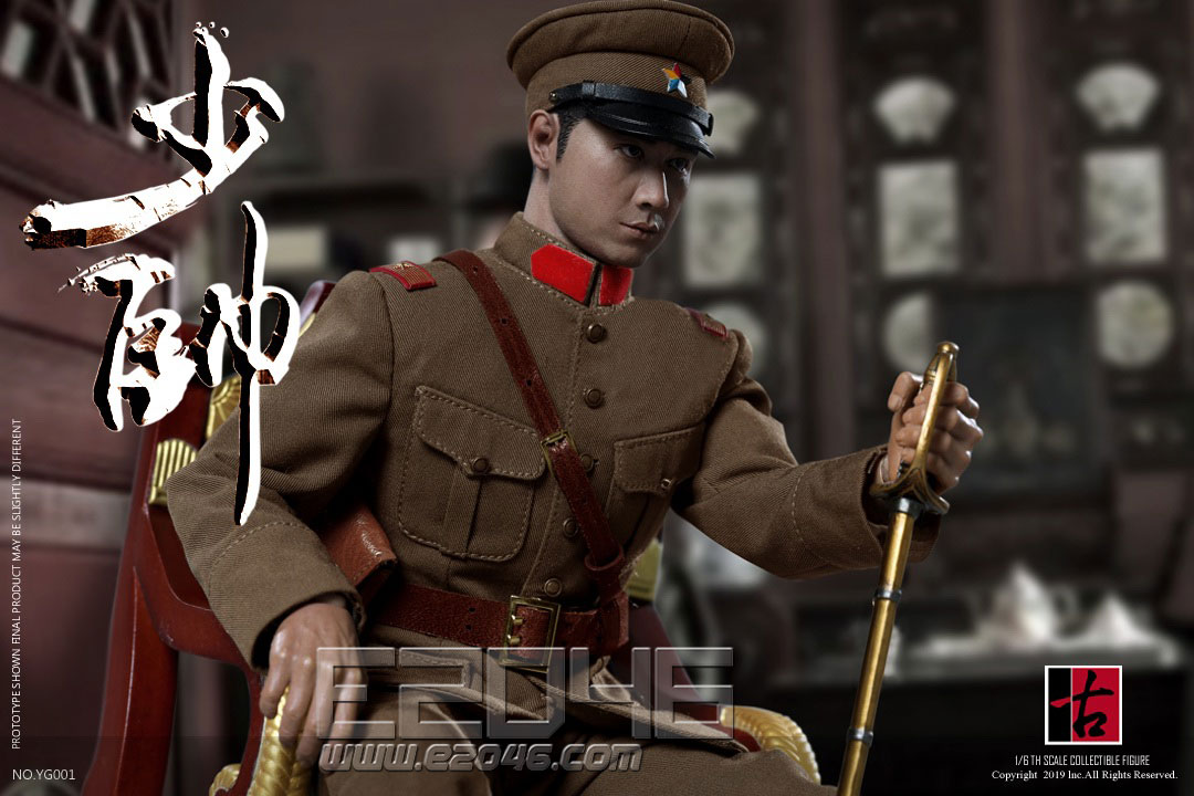 The Young Commander Standard Version (DOLL)