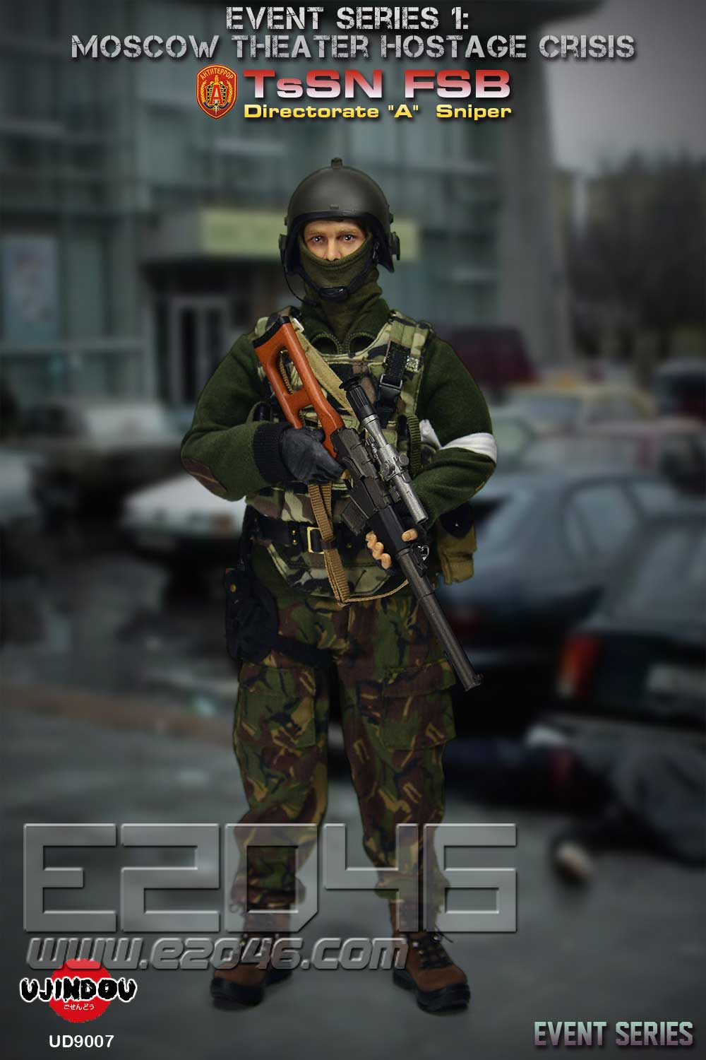 TsSN FSB - Moscow Theater Hostage Crisis (DOLL)