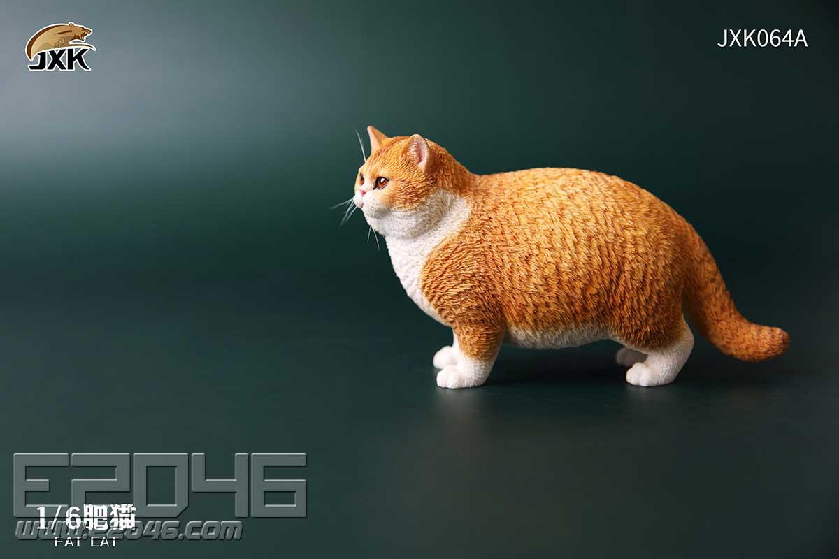 Fat Cat A (DOLL)