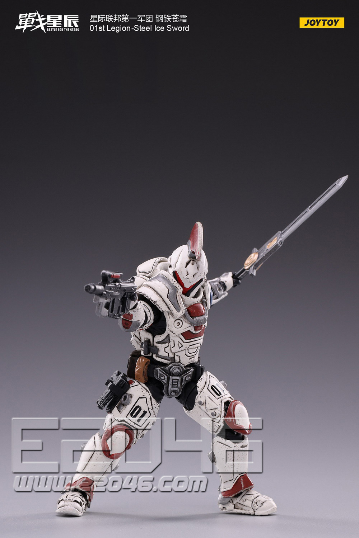 Steel Ice Sword (DOLL)