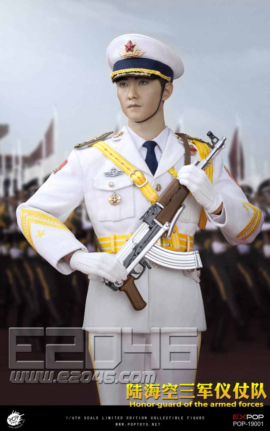 Honor Guard Navy Officer (DOLL)