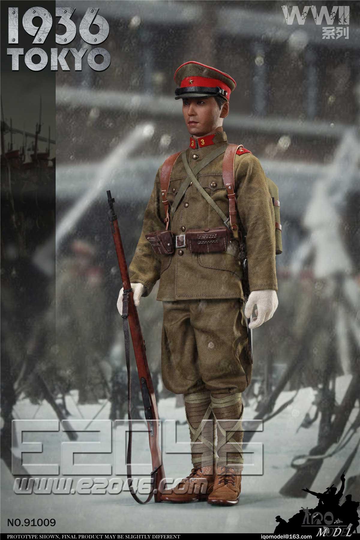 1936 東京 (人偶)