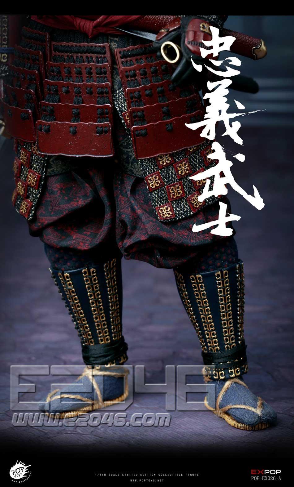 Devoted Samurai Standard Version (DOLL)