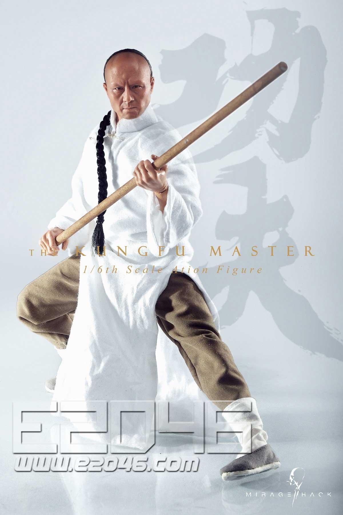 Yu Zhenhai (DOLL)