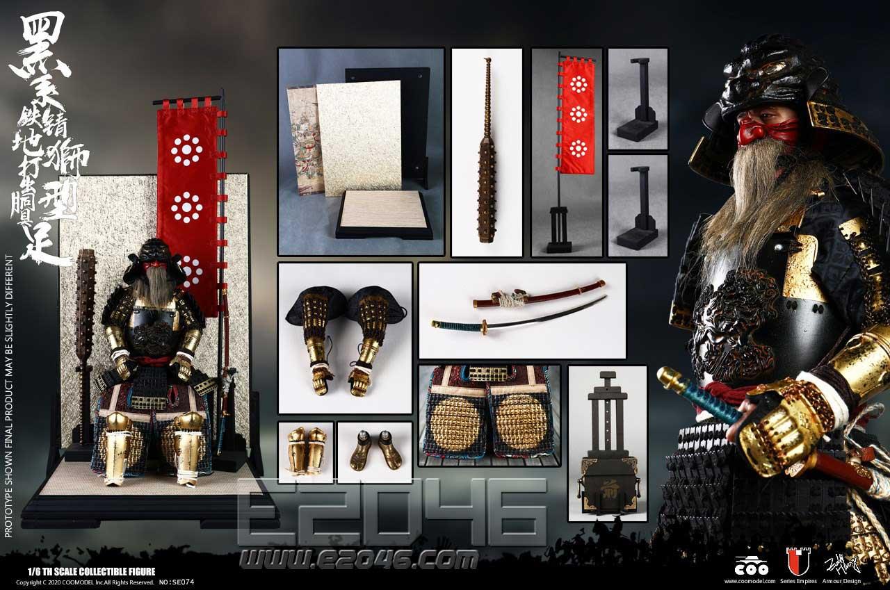 Black Lion Armor Legendary Version (DOLL)
