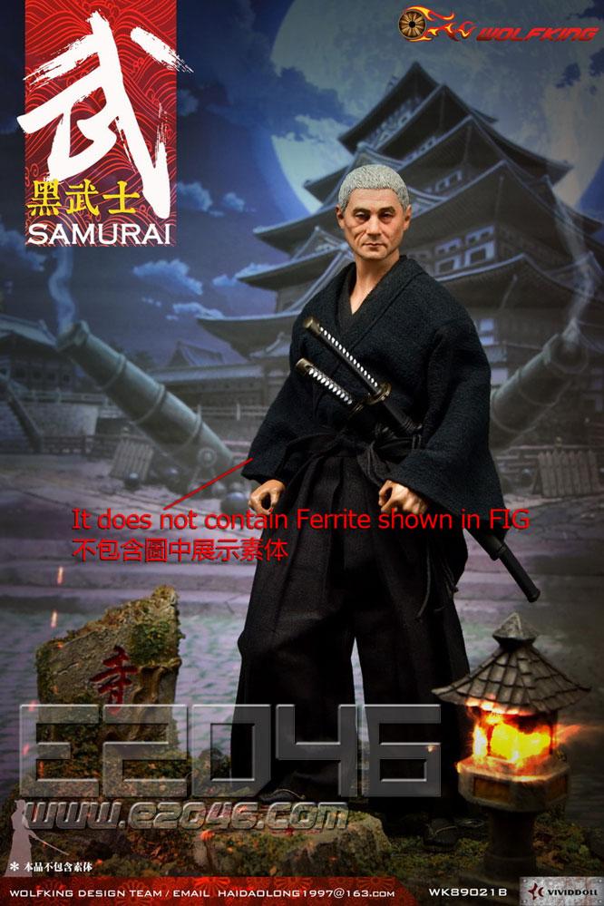 Samurai Head Costume Set B (DOLL)