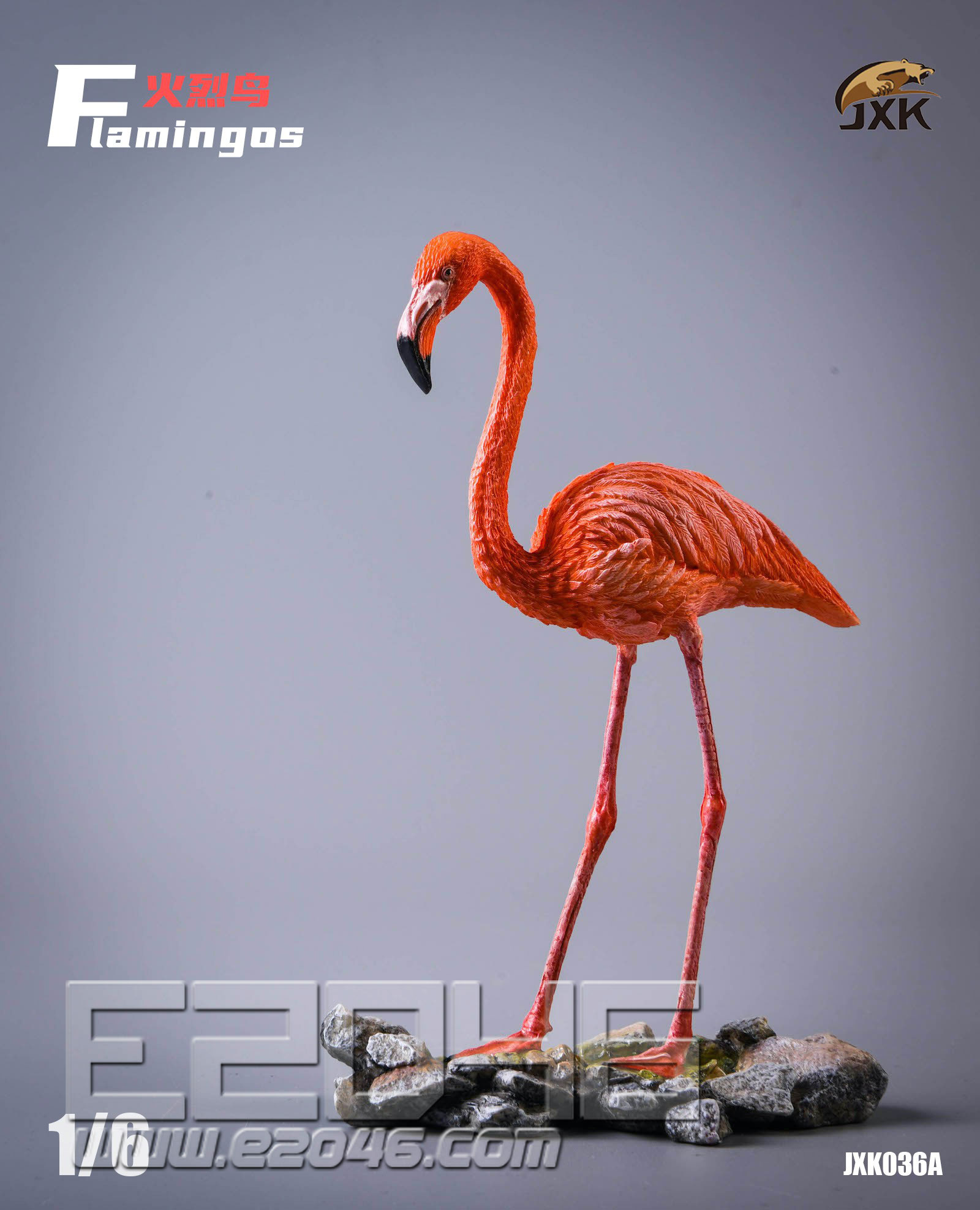 Flamingo A (DOLL)