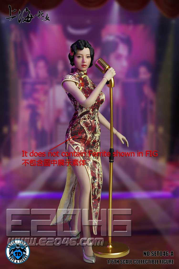 Shanghai Song Girl A (DOLL)