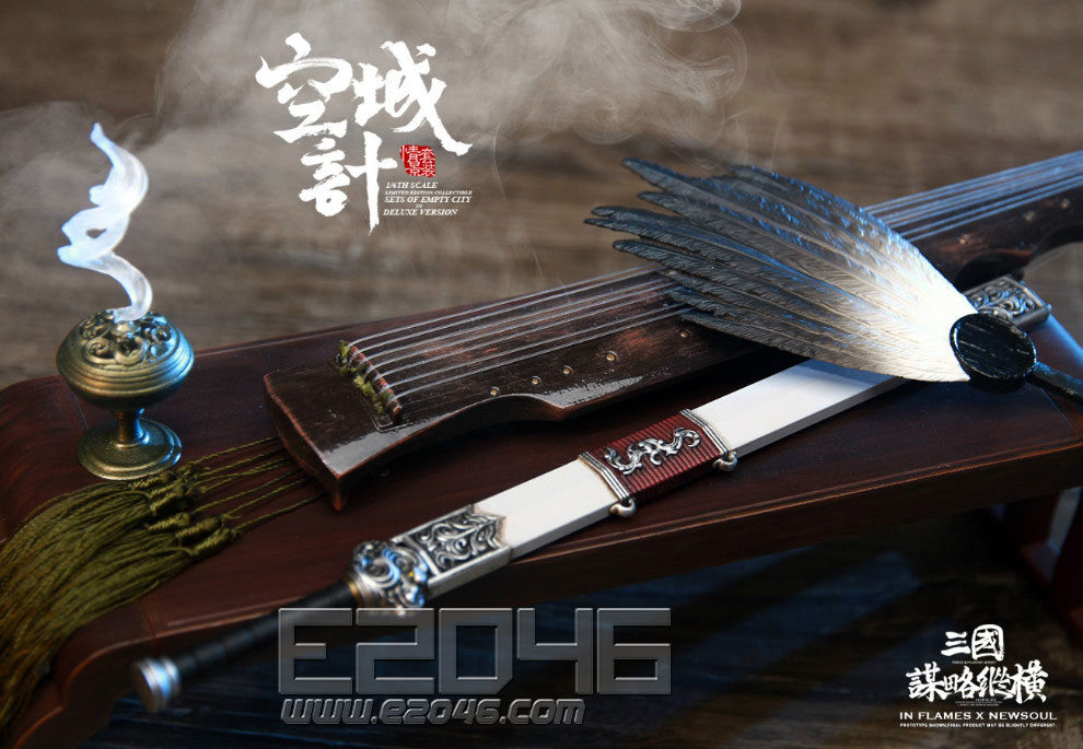 Zhuge Liang Older Deluxe Version (DOLL)