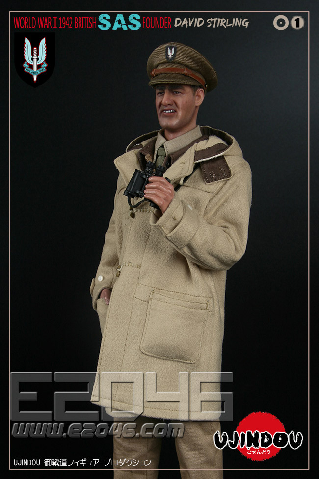 David Stirling (DOLL)