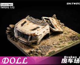 DL4500 1/12 Scrap Car Scene Platform D (DOLL)