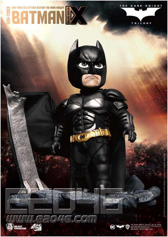Batman Deluxe Version (DOLL)