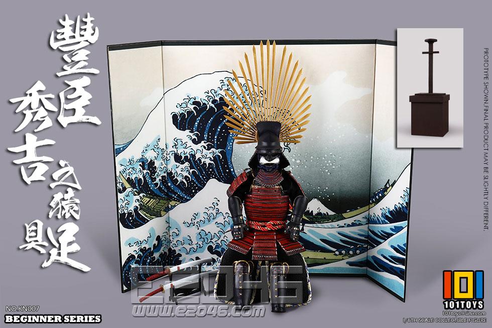 Toyotomi Hideyoshi Special Version (DOLL)