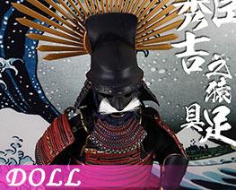 DL2828 1/6 Toyotomi Hideyoshi Special Version (DOLL)
