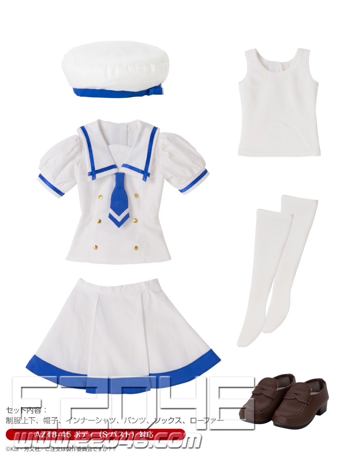 夏季校服套裝 (人偶)