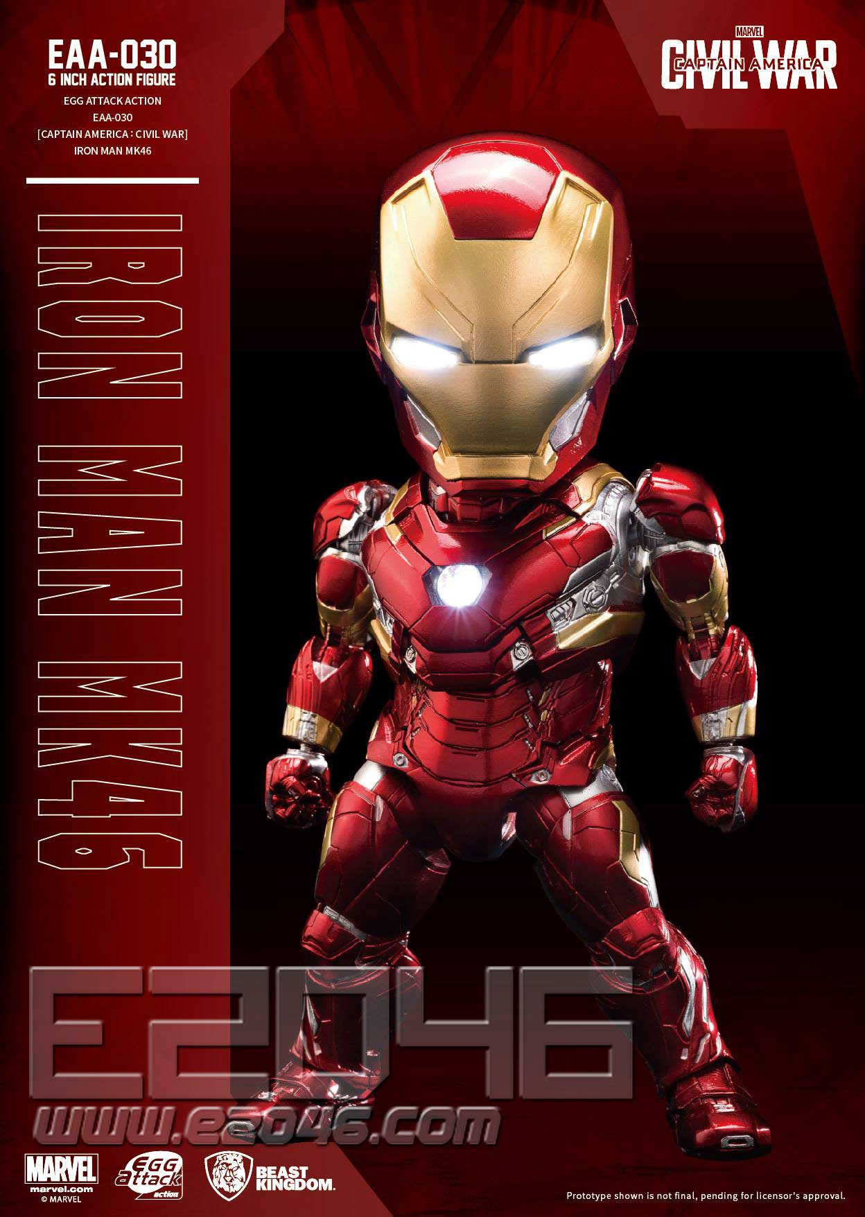 Iron Man MK46 (DOLL)