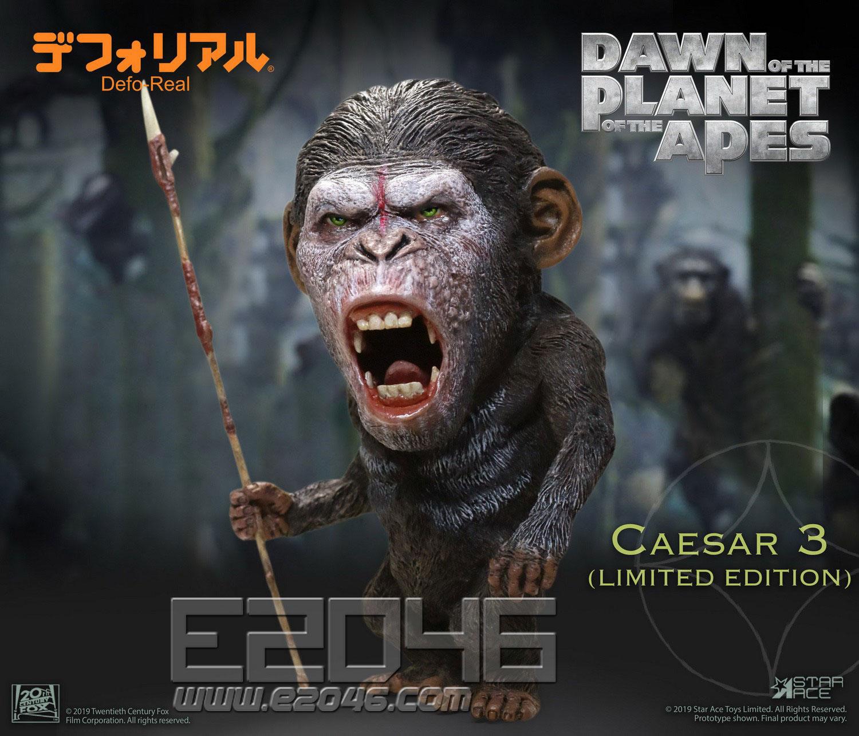 Caesar (DOLL)