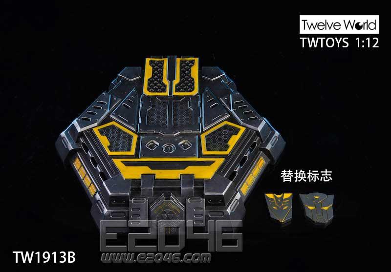 Cybertron Scenario B (DOLL)