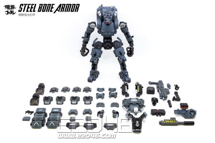 Steel Bone Armour (DOLL)