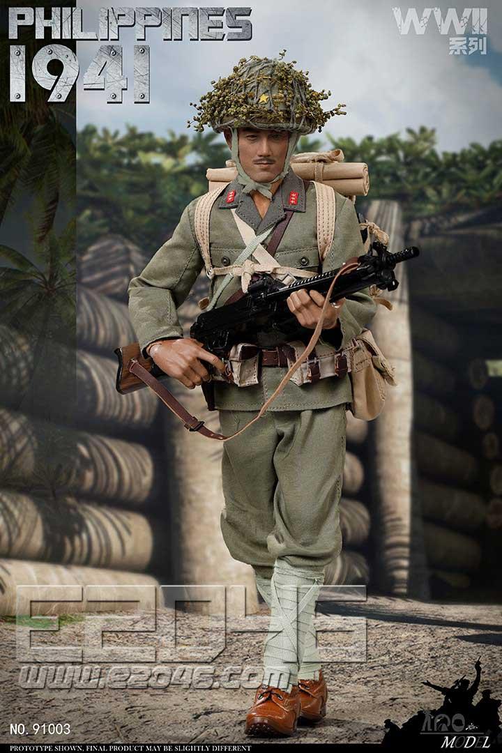 1941菲律宾 (人偶)