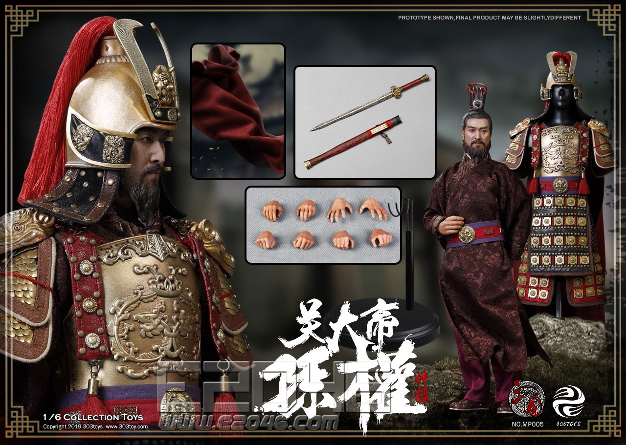 Emperer of Wu Masterpiece Standard Version (DOLL)