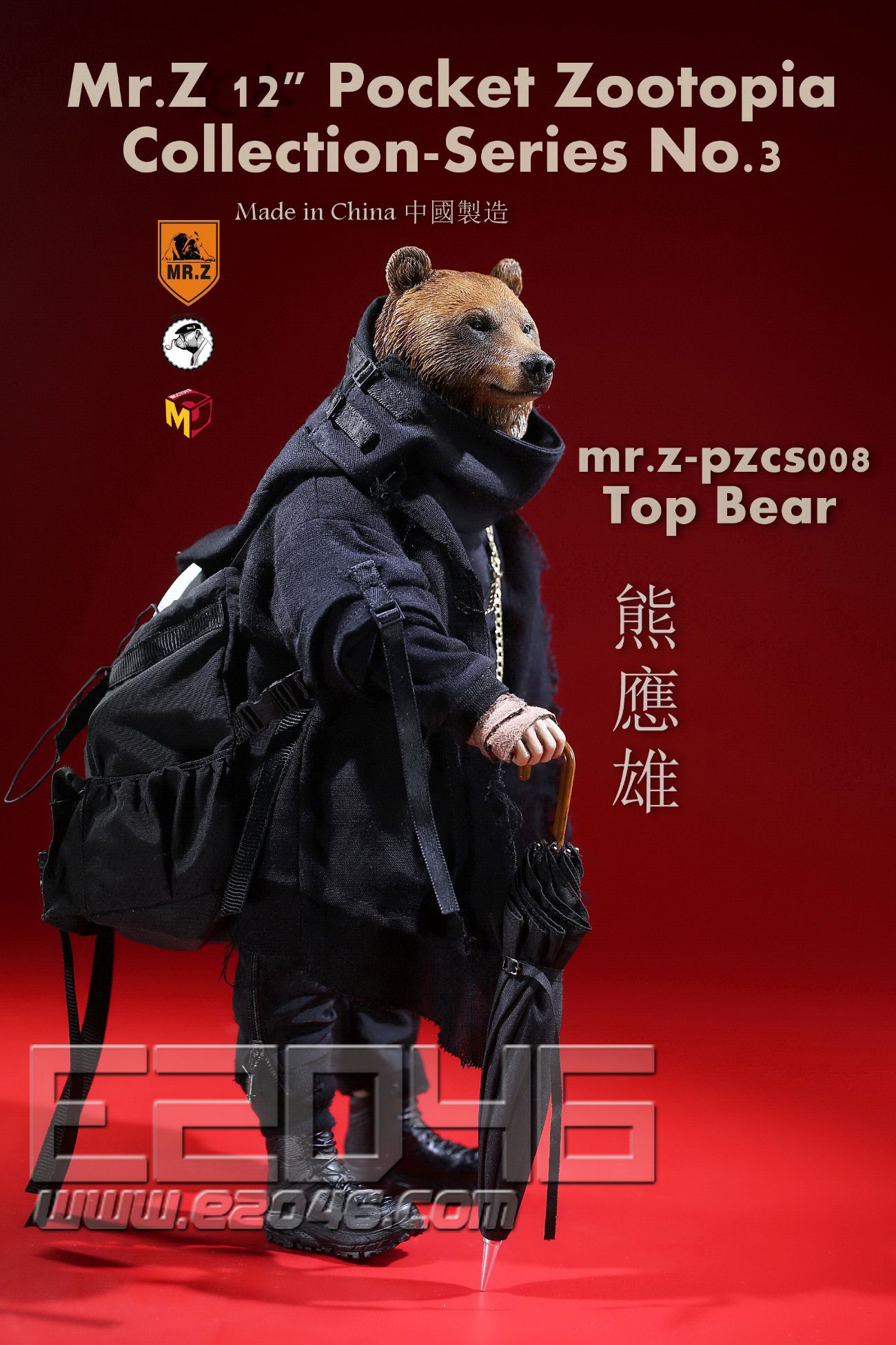 Top Bear (DOLL)