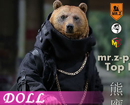 DL2683  Top Bear (DOLL)