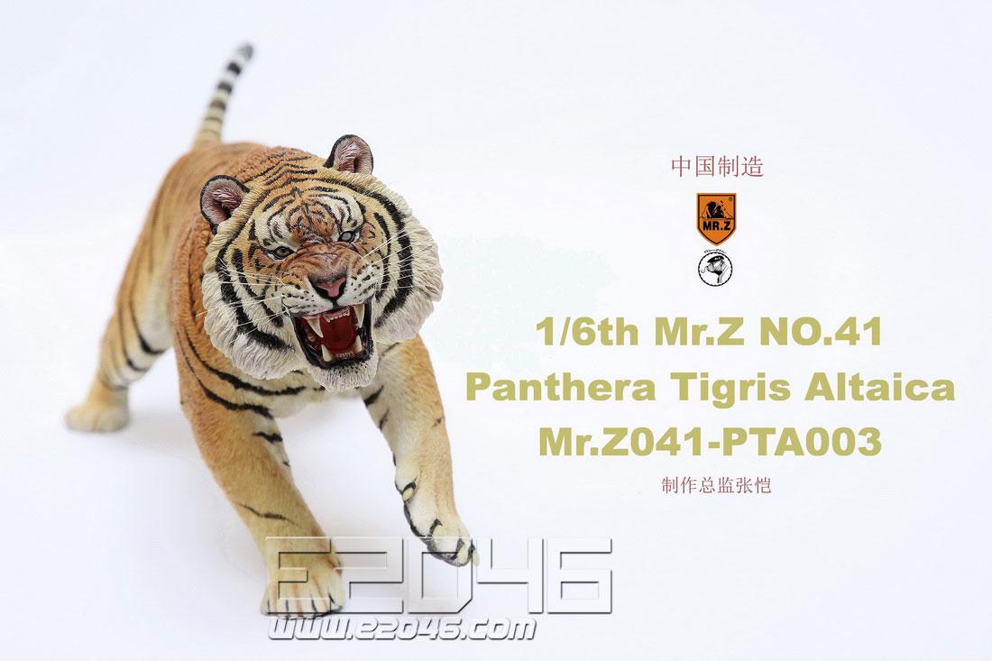 Panthera Tigris Altaica C (DOLL)