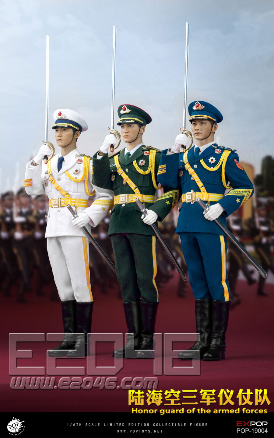 The Armed Forces (DOLL)