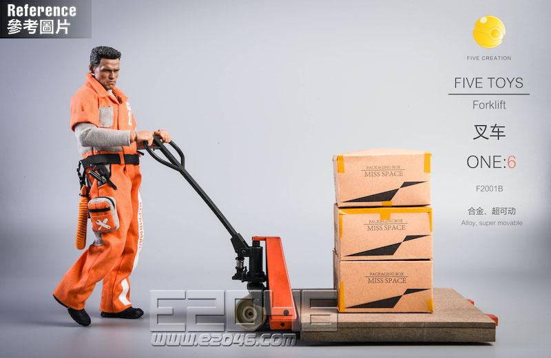 Forklift B (DOLL)