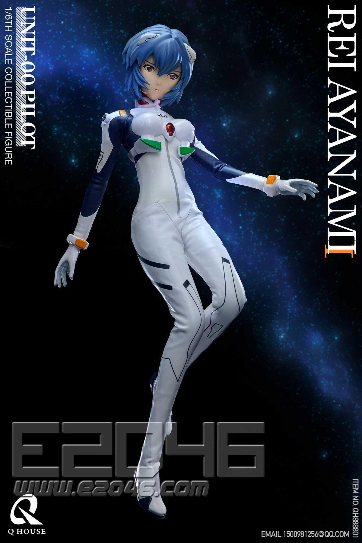 Ayanami (DOLL)