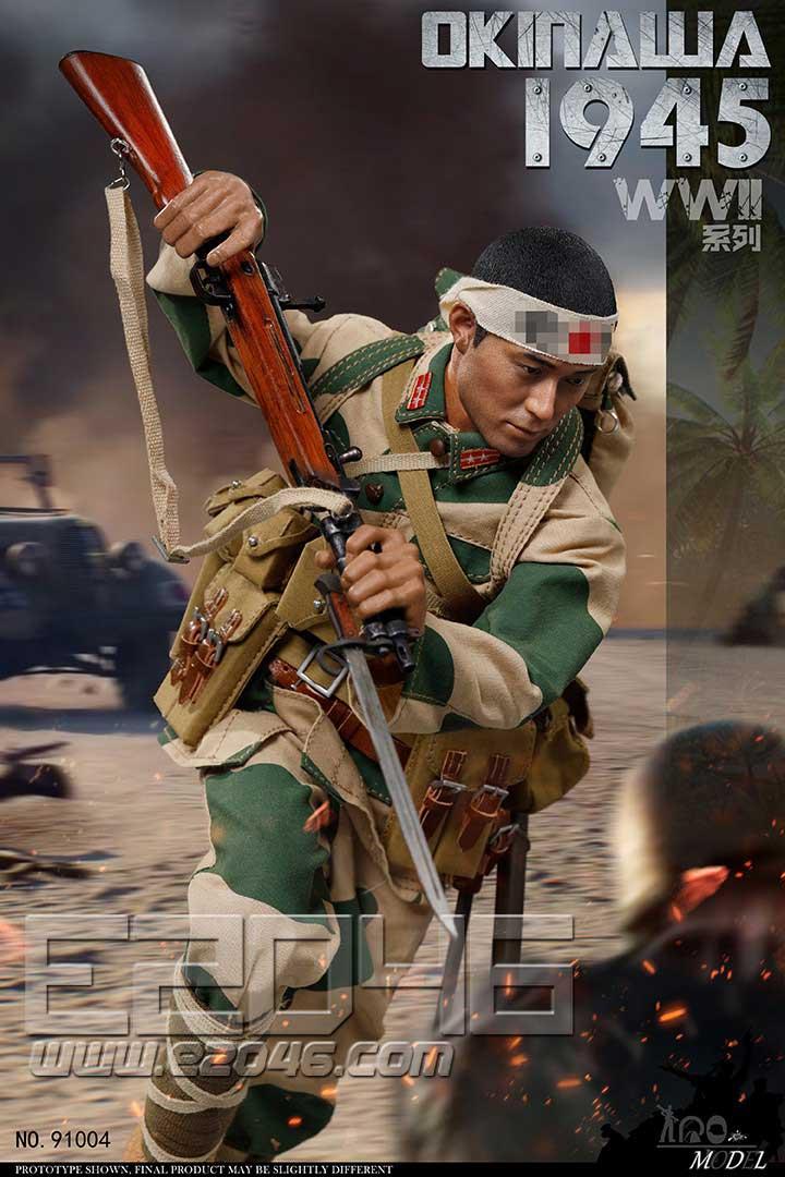 1945 Battle of Okinawa (DOLL)