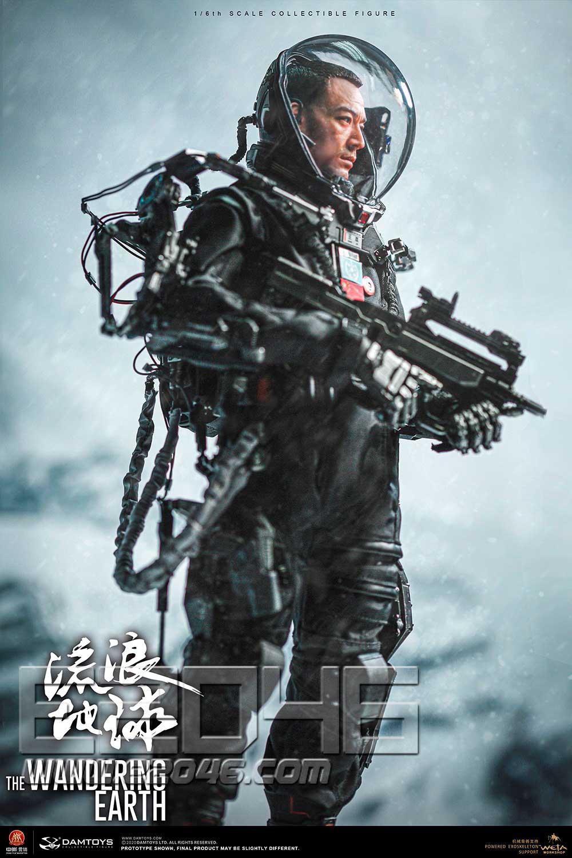 Rescue Captain Wang Lei (DOLL)
