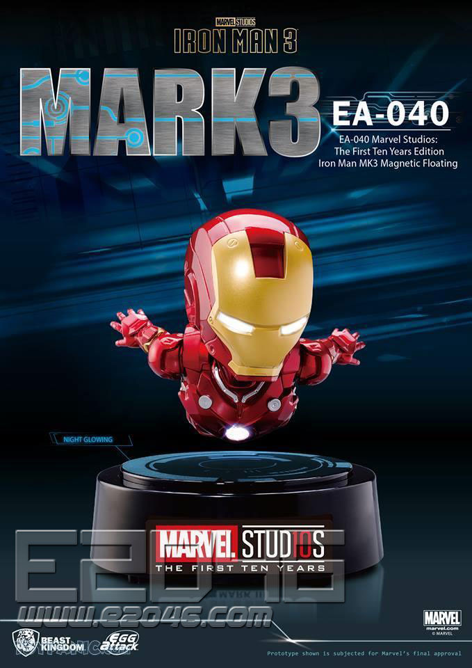 Iron Man MK3 Maglev (DOLL)